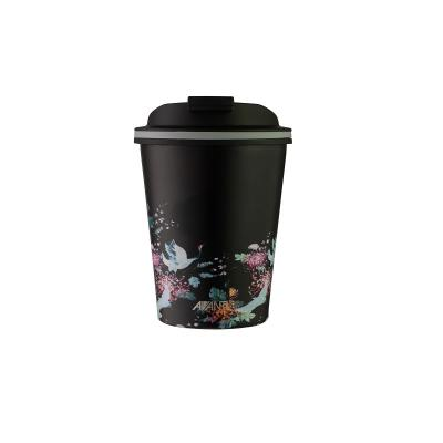 Avanti Go Cup Double Wall Stainless Steel Travel Cup 280ml  -  Japanese Crane