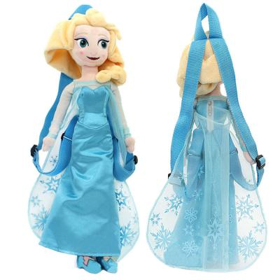 Disney Frozen Elsa Plush Backpack NEW Elsa Plush Toy Backpack New Licensed