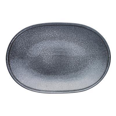 Ecology Arid Oval Serving Platter 40cm