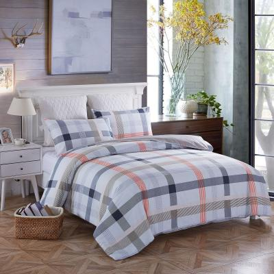 Boutique Collections 3pcs Queen Bed Quilt Cover Set 100% Cotton C003