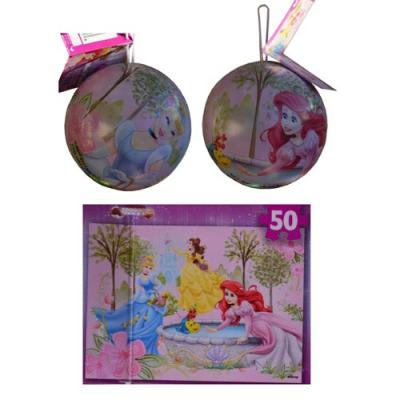 Disney Princess Jigsaw Puzzle in a Tin Christmas Tree Ornament 24piece New Licensed