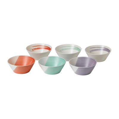 Royal Doulton 1815 BOLD Cereal Bowls 16cm (Set of 6)