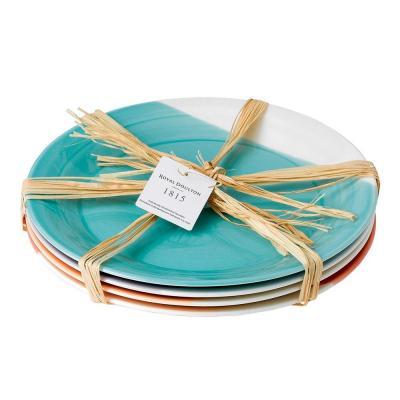 Royal Doulton 1815 Dinner Plates set of 4 Brights 28cm