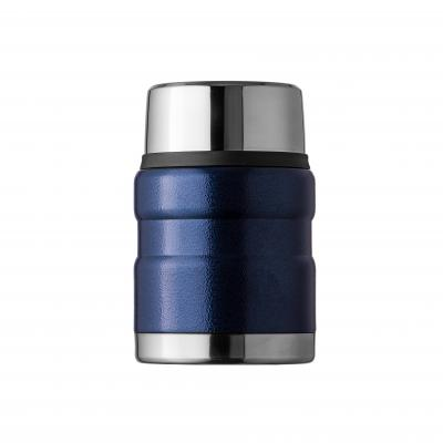 Avanti Stainless Steel Vacuum Insulated Food Flask 470ml Navy